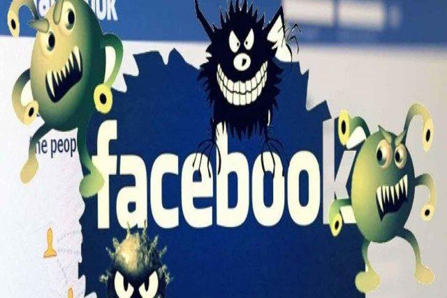 ΠΡΟΣΟΧΗ ! Νέος ιός στο Facebook καταστρέφει υπολογιστές !