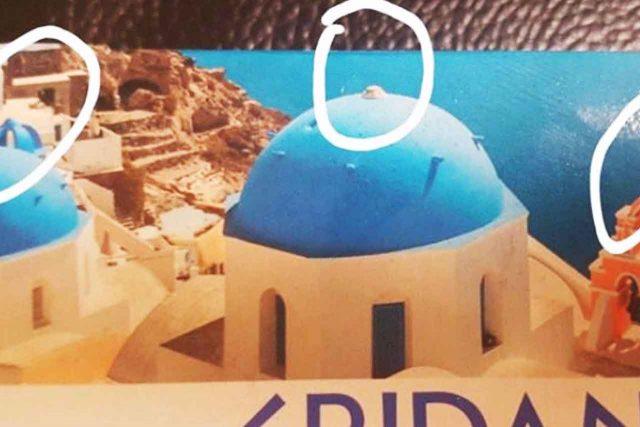 ΑΙΣΧΟΣ ! Τα Lidl αφαίρεσαν τους σταυρούς από ελληνικές εκκλησίες στα προϊόντα τους!