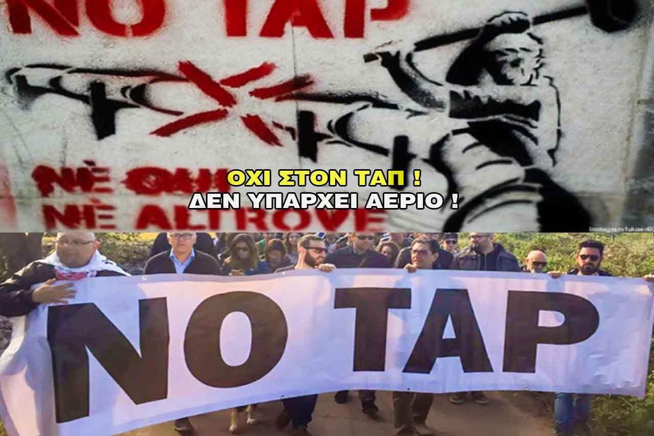 no-tap-italia-05-07-2018-1280x853.jpg