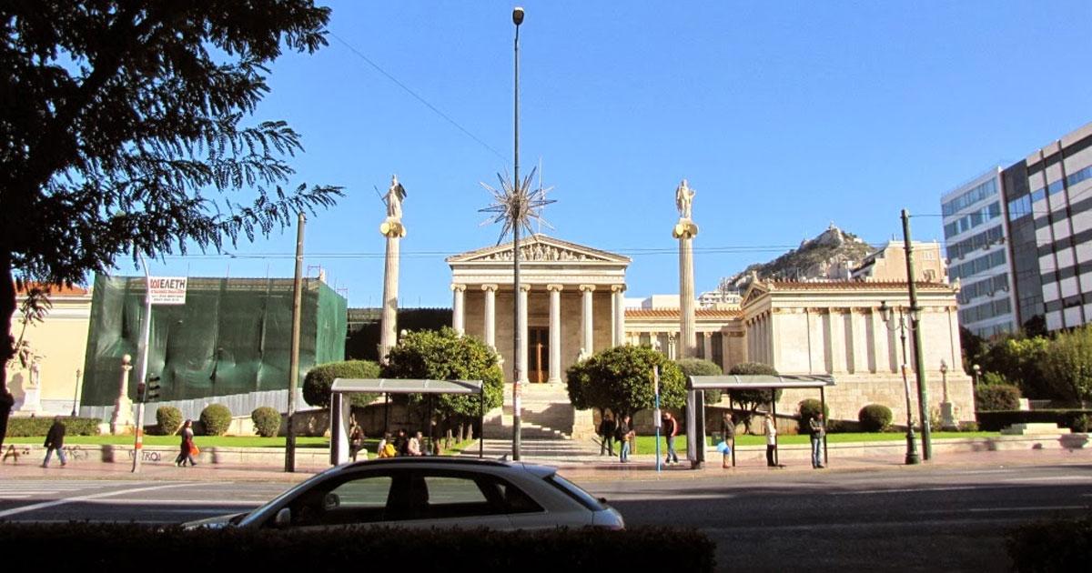 Γηροκομείο Αθηνών - ΔΕΗ.