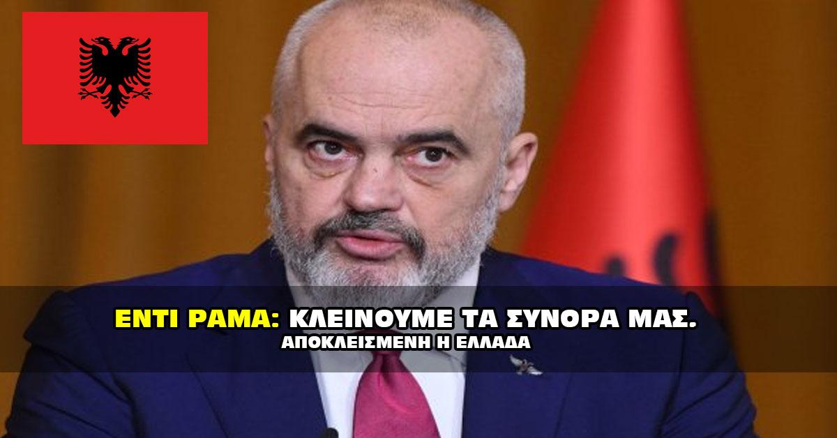 kleista-synora-albania.jpg