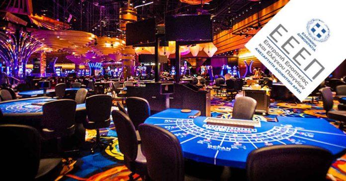 casino-eeep-osetyp-696x365.jpg
